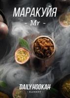Табак для кальяна Daily Hookah Маракуйя (60 г)
