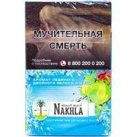 Табак для кальяна Nakhla Ice Двойное яблоко и Мята (50 г)