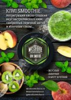 Табак для кальяна Must Have Kiwi Smoothie (125 г)