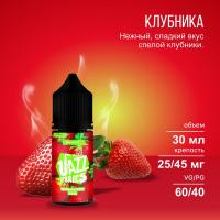 Жидкость Jazz Berries Salt Strawberry Soul (20 мг/30 мл)