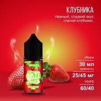 Жидкость Jazz Berries Salt Strawberry Soul (45 мг/30 мл)