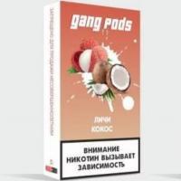 Картриджи Gang Личи и Кокос (1 шт)