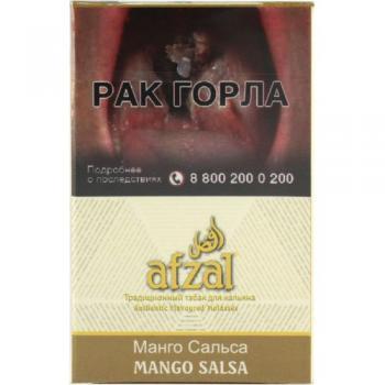 Табак для кальяна Afzal Манго Сальса (40 г)
