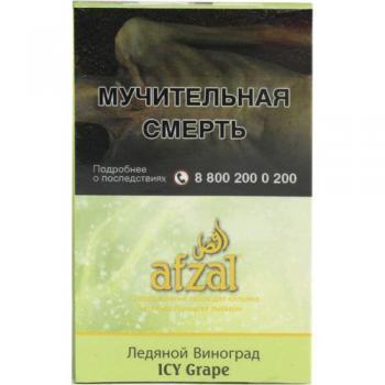 Табак для кальяна Afzal Ледяной Виноград (40 г)