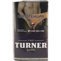 Табак сигаретный Turner Dark (40 г)