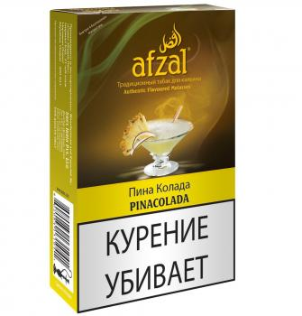 Табак для кальяна Afzal Пина Колада (40 г)