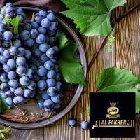 Табак для кальяна Al Fakher Виноград (50 г)