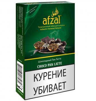 Табак для кальяна Afzal Шоколадный Пан Латте (40 г)