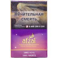 Табак для кальяна Afzal 1001 ночь (40 г)