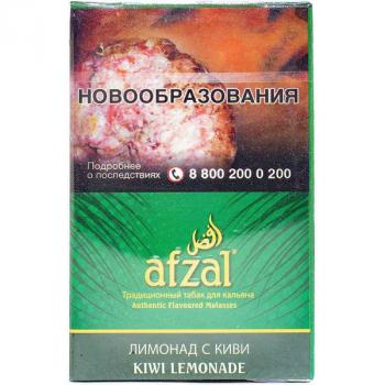 Табак для кальяна Afzal Лимонад с Киви (40 г)