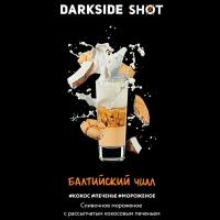 Табак для кальяна Dark Side Shot Балтийский Чилл (30 г)