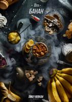 Табак для кальяна Daily Hookah Банан (60 г)