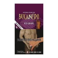 Сигариллы Bucanero Ice Grape (5 шт)