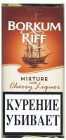 Табак трубочный Borkum Riff Cherry Liqueur (40 г)