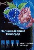 Картриджи HQD Черника, Малина и Виноград (1 шт)