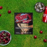 Табак для кальяна Malaysian Cherry Coke (50 г)