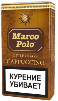 Сигариллы Marco Polo Cappuccino (20 шт)