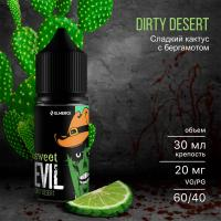 Жидкость SWEET EVIL Salt Dirty Desert (20 мг/30 мл)
