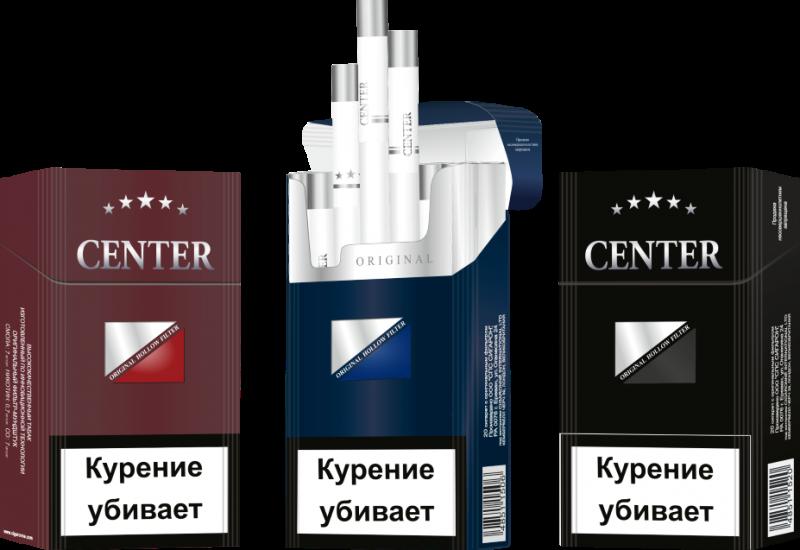 сигареты center red купить в москве