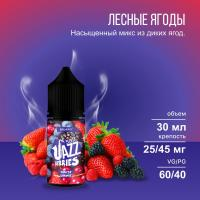 Жидкость Jazz Berries Salt Forest Lounge (20 мг/30 мл)