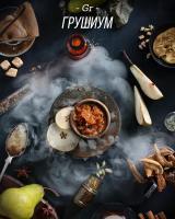 Табак для кальяна Daily Hookah Грушиум (60 г)