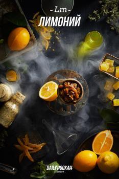 Табак для кальяна Daily Hookah Лимоний (40 г)