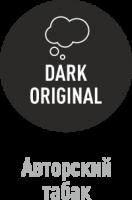 Табак сигаретный American Blend Dark Original (40 г)