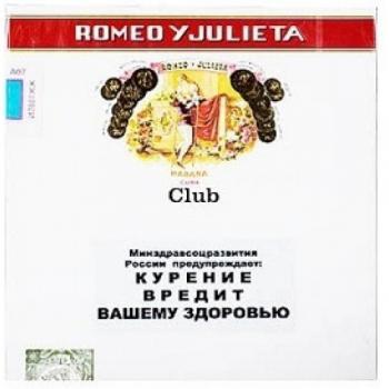 Сигариллы Romeo y Julieta Club (20 шт)
