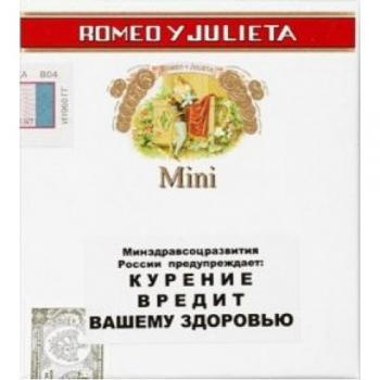 Сигариллы Romeo y Julieta Mini (10 шт)