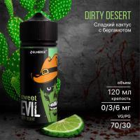 Жидкость Sweet Evil Dirty Desert (6 мг/120 мл)