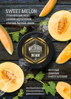 Табак для кальяна Must Have Sweet Melon (125 г)