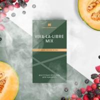 Табак для кальяна Шпаковского Viva La Libre Mix (40 г)