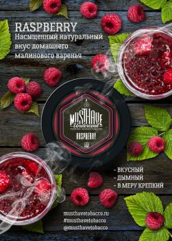 Табак для кальяна Must Have Raspberry (125 г)