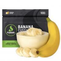 Табак для кальяна Fumari Banana Custard (100 г)