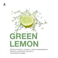 Табак для кальяна MattPear Green Lemon (50 г)