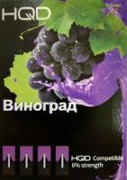 Картриджи HQD Виноград (1 шт)