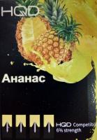 Картриджи HQD Ананас (1 шт)