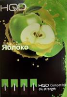 Картриджи HQD Яблоко (1 шт)