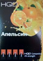 Картриджи HQD Апельсин (1 шт)