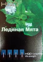 Картриджи HQD Ледяная Мята (1 шт)
