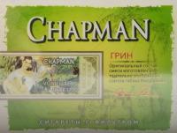 Сигареты Chapman Грин King Size