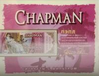 Сигареты Chapman Пэпл King Size