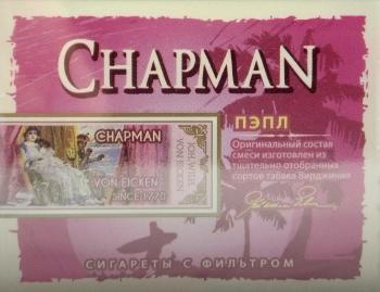 Сигареты Chapman Пэпл Super Size