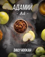 Табак для кальяна Daily Hookah Адамий (60 г)