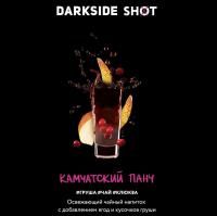Табак для кальяна Dark Side Shot Камчатский Панч (30 г)