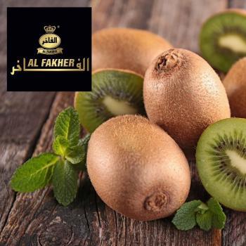 Табак для кальяна Al Fakher Киви (50 г)