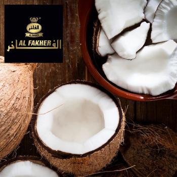 Табак для кальяна Al Fakher Кокос (50 г)