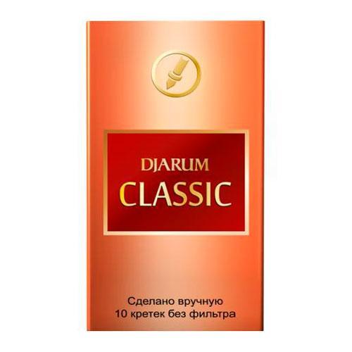 Куплю классик сигареты цена сигареты премьер купить в спб