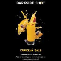 Табак для кальяна Dark Side Shot Крымский Вайб (30 г)