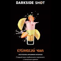 Табак для кальяна Dark Side Shot Кубанский Чилл (30 г)